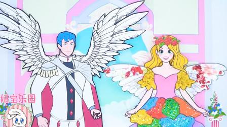 童话剪纸故事:平凡女孩勤劳感动天使王子,换上天使服饰变精灵!