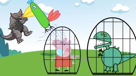 小猪佩奇第七季佩佩和恐龙先生散步遇到危险猪猪侠超级飞侠