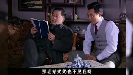 大宅门:白玉婷过继孙子有条件,必须改姓万,七爷一句话笑喷!