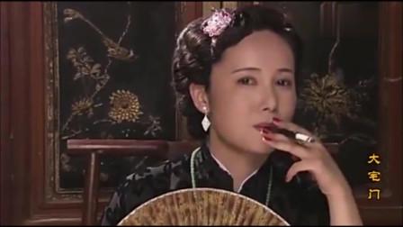 大宅门:打了一圈麻将,婷小姐的话老太太赏脸,七爷求婚成功!