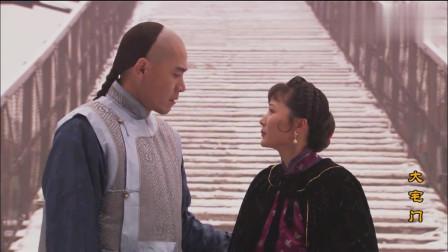 大宅门:白景琦和贵武吃饭,还要给贵武跪下,承认他是老丈人!