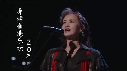 日本国宝天后养活香港乐坛20年,邓丽君和王菲都翻唱过她的歌
