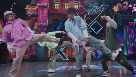 这,就是街舞3:来自X-crew舞团的自由式街舞,台下阵阵尖叫:太燃了