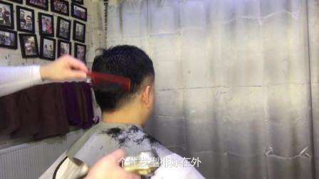 最新男发剪发教程