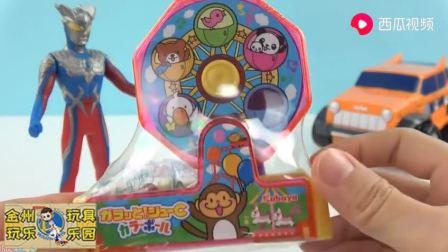 赛罗和捷德奥特曼驾驶汽车装载来糖果机玩具