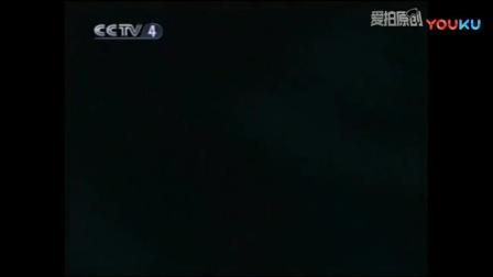 CCTV9英语国际频道2001年ID[现CGTN]