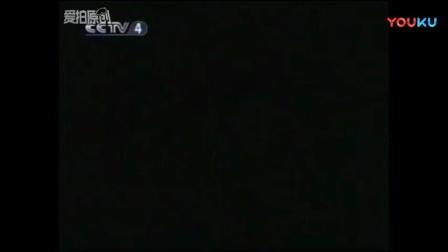 央视英语国际频道2001ID[CCTV4版]