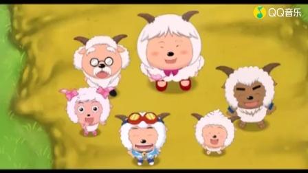 拥抱春天 《喜羊羊与灰太狼》MTV国语版超好听