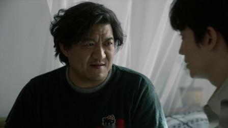 吴邪分析三叔听雷线索,王胖子鼎力相助