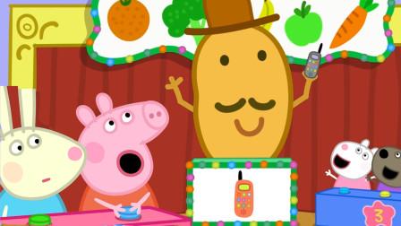 小猪佩奇最新第八季 积极回答土豆先生的问题 简笔画