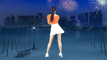最新网红广场舞《跟你走》背面演示加分解教学