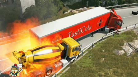 车祸模拟器83 卡车司机送货途中疲劳驾驶把私家车撞下山崖