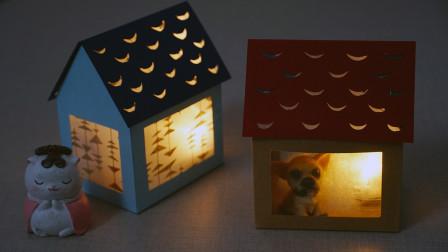 卡纸自制温馨的小房子灯罩,可以当做床头小灯哦,步骤也简单