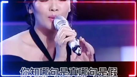 蒋欣孙俪刘涛苗圃4人同台对唱《雾里看花》,你更喜欢谁