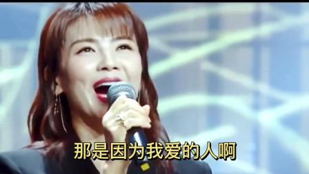 刘涛小沈阳翻唱《相伴一生》,唱得太好了,为你们点赞