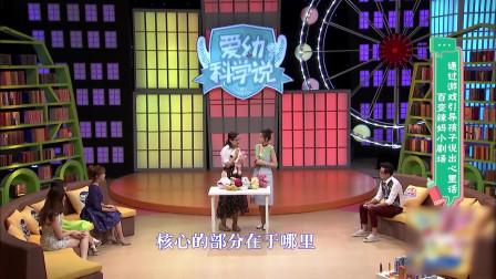 百变辣妈小剧场,辣妈过分演绎,让专家崩溃了