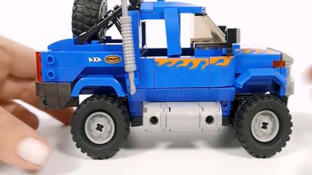拼装越野车,积木玩具