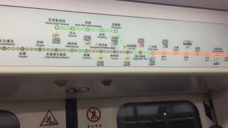 广州地铁3号线B2飞机03 87 88闪灯屏发神经!