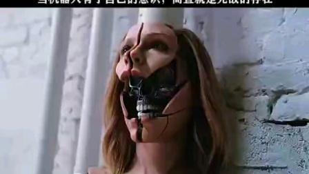 wakxi kino