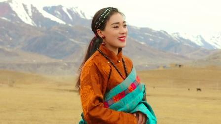 巴哇卓玛 单曲MV《红色的心》