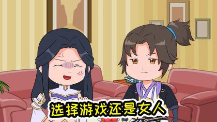 王者爆笑动画:猴子不顾露娜生气自己打游戏,玩家:希望人没事
