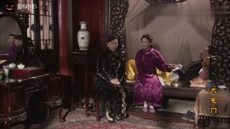 大宅门:香秀这个暴脾气,当场叫板杨九红,敬业瞧着都是姑奶奶!