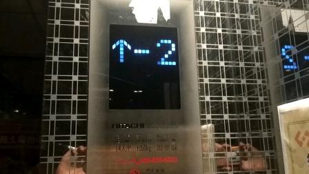 泰吉滨江D2栋电梯下行(13层到地下二层)