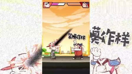 搞笑动画:小时候跟同学吵架的时候你是否也用过这招?
