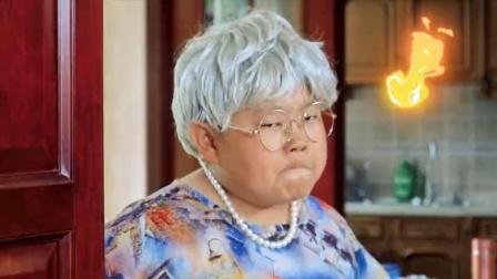 淘小子狂想记短剧:身份互换闹出的尴尬事,淘小子这奶奶当的太逗了