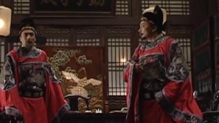 大明王朝1566:留下的信究竟写了什么,气的三人大骂