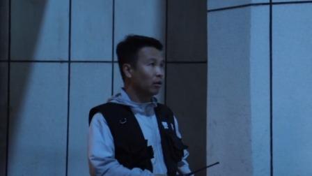 《四平青年之三傻罪途》二龙湖浩哥认真工作.mp4
