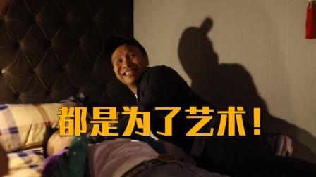 《四平青年之三傻罪途》二龙湖浩哥言传身教的讲戏.mp4