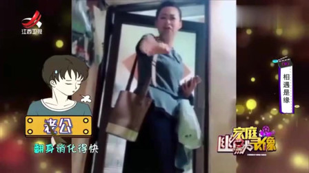 家庭幽默录像:老公表示要养老婆,老婆:你别翻身,翻身消化得快