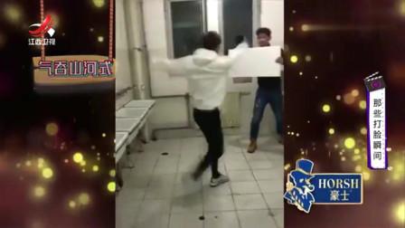 家庭幽默录像:美女本想优雅的跳舞,不料拖鞋看不下去了,优雅得打脸