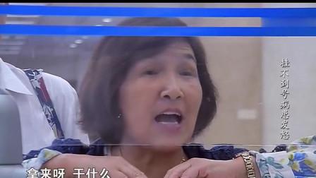 老太太在医院无理取闹,强行要护士为自己挂号,素质极低