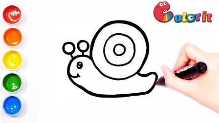 教你画一只可爱的小蜗牛