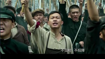 中华民族,生而伟大,意志建军
