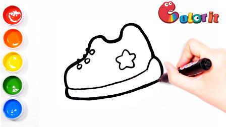 简单好画的运动鞋