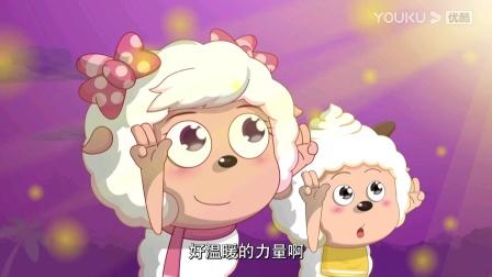 喜羊羊与灰太狼之异国大营救大结局片段热播中🔥🔥🔥……(团结的力量!)
