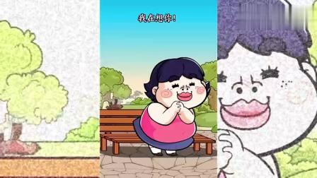 搞笑动画:这妹子简直太热情了,唐唐都有点受不了了!