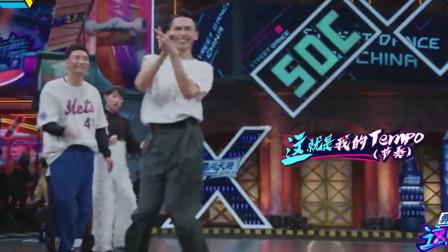 这,就是街舞3:三金VS肖杰,甩手舞与锁舞的对决,强者与强者的交锋