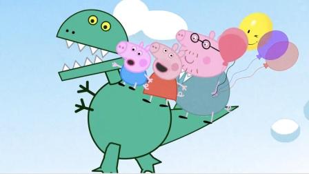小猪佩奇第七季之猪爸爸的气球飞走了 宝宝巴士熊出没超级飞侠来帮忙?
