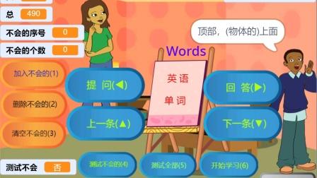 1Words单词默写学习:译林版初中英语八年级上册
