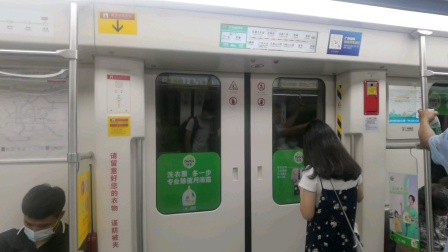 2020年8月12日,广州地铁9号线B6型列车09×027-028飞鹅岭→高增普通车,清塘-高增区间运行与报站[广州地铁集团×滴露]。