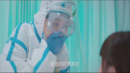 最美逆行:女孩好奇拿下护士口罩,结果护士不治而亡