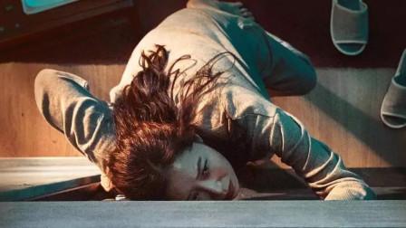 10分钟带你看完韩国惊悚片《门锁》,一部独居女性绝对不能错过的电影!