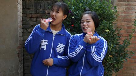 欢欢的有趣童年短剧:欢欢和小晴买了好吃的拉丝糖,又能吃又能玩的糖,真好吃!
