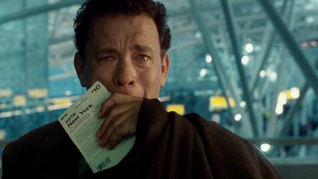 《幸福终点站》被困机场半年如何生存?治愈系经典喜剧,根据真实事件改编!
