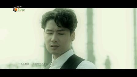 陈雅森 - 一辈子爱你