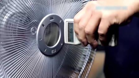风扇的外罩是如何制造出来的?多年的疑惑终于解开